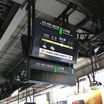 JR東日本 在線位置案内サインの写真