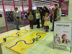 #mediamarkt # (BQ Russia) Tags: mediamarkt