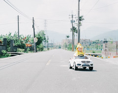 Such a good time! do you want a ride? (Jerome Chi) Tags: 105mm f24 film 120 120film pentax pentaxcamera pentax67 67 6x7 filmcamera lovefilm filmphoto filmisgood filmisnotdead filmphotography filmphotograph フィルム フィルム写真 フィルムに恋してる フィルム写真普及委員会 フィルム部 フィルムカメ 中判カメラ 台灣 taiwan 底片菲林 底片相機 菲林相機