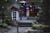 (kozonagain) Tags: 足柄下郡 神奈川県 日本