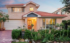 27 Vinegar Hill Road, Kellyville Ridge NSW