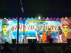 Bangkok parking lot theater (ashabot) Tags: bangkok bangkokstreetscene nightshots night asia seasia streetscenes street lightanddark nightlights