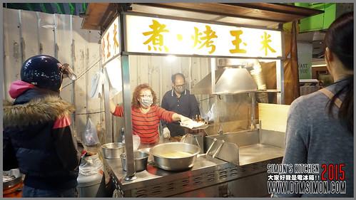 向上市場煮烤玉米魷魚羹04.jpg