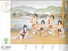 Kitano Odori 2015 005 (cdowney086) Tags: geiko geisha katsuya   kamishichiken  kitanoodori  hanayagi naokazu umeshizu naosuzu naosome