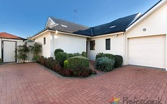 2/529 Princes Highway, Blakehurst NSW