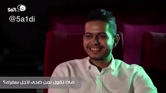 (Barbarawi90) Tags: video eid saudi arabia ksa