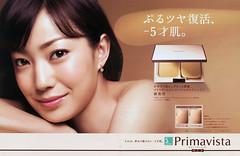 primavista-200909-p1