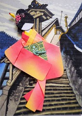 ATC1305 - On her way down (tengds) Tags: orange brown green yellow atc artisttradingcard stairs asian japanese curtain geisha kimono obi origamipaper artcard papercraft olivegreen japanesepaper ningyo handmadecard chiyogami asiandoll japanesepaperdoll nailsticker origamidoll kimonodoll japaneseblockprint nailartsticker tengds budstick
