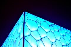 Cube Corner (hearn_josh) Tags: beijing water cube olympics park china