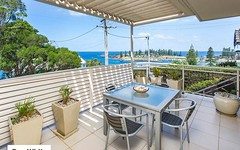 1/21 Pheasant Point Drive, Kiama NSW