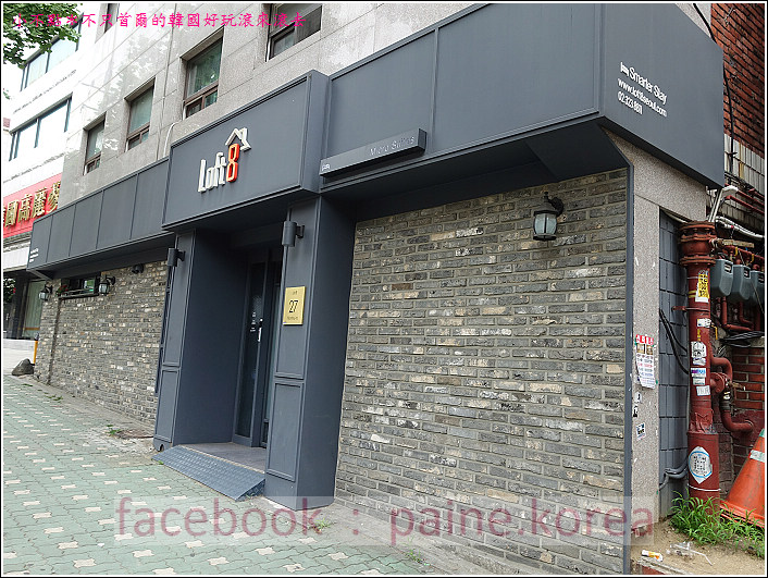 弘大Loft8 Hostel (2).JPG