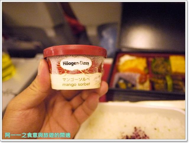 日本東京羽田機場江戶小路日航jal飛機餐伴手禮購物免稅店image052