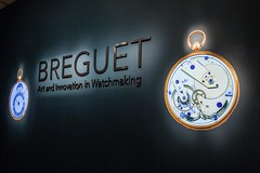 Breguet Exhibition Entrance Wall