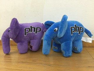 PHP Elephant Plush Toy