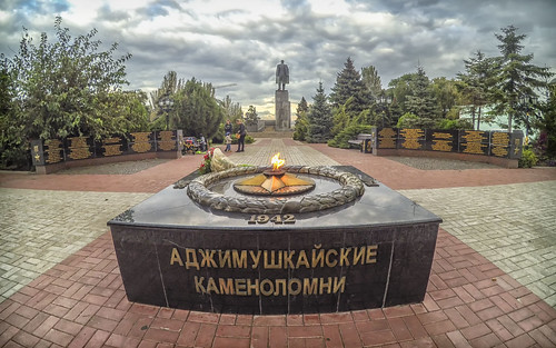 Вечный огонь.Eternal flame.