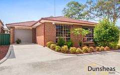 7/2 Westmoreland Road, Minto NSW
