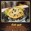 Pizza | Fresh Food | Foodies In Rajkot | Restaurant In Rajkot (ChoukiDhani) Tags: pizza fresh food motel hotel restaurant resort yummy taste foodies tastyfood foodlover amazing flavor sweet indian dishes