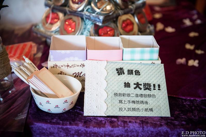 安智&慧英-精選-0202