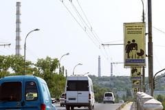 From a bridge on Strada Ismael, Chisinau