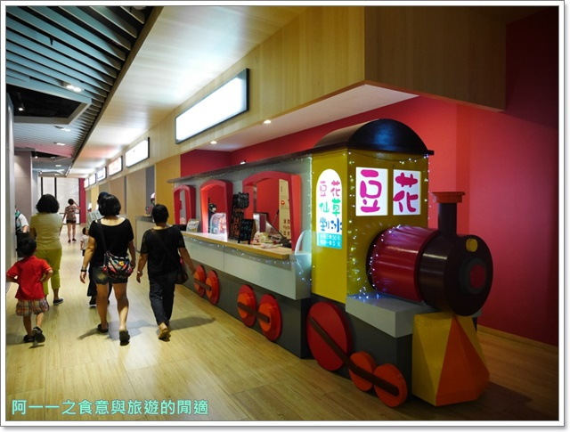 苗栗頭份尚順育樂世界美食購物中心皇廚一品牛排美食街image026