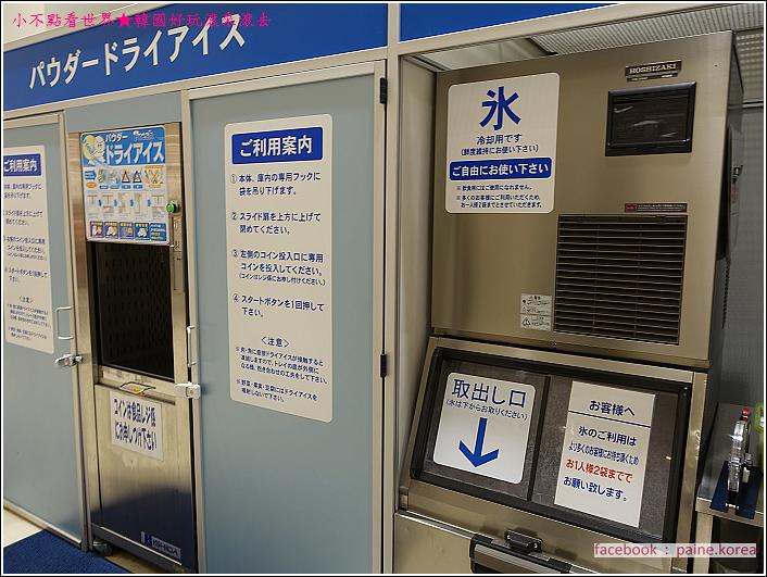 北海道札幌Ario購物中心 - Ito Yokado (110).JPG