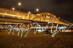 Happy New Year (Eddie Hao) Tags: 新年快樂 台灣 臺灣 night light lightrail 光軌 河堤 happynewyear happychinesenewyear 新年