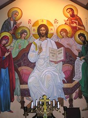 Go Ye Therefore And Teach All Nations (phool 4  XC) Tags: icons chapel icon christian seminary orthodox orthodoxchristian greatcommission sttikhons بيتربروباخر phool4xc