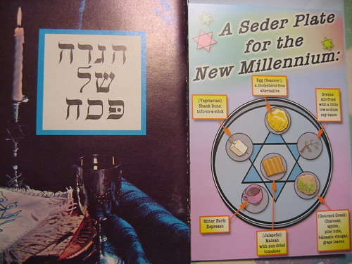 Star of David on a Seder Plate