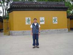 DSC00504 (Chang Sheng) Tags: blending china