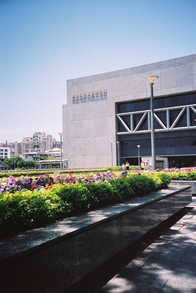 國立科學工藝博物館 - F1010006