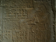 is that a menorah? (midnightsoleil) Tags: egypt hieroglyphics