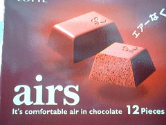 It's comfortable... (ryukyu) Tags: comfortable chocolate