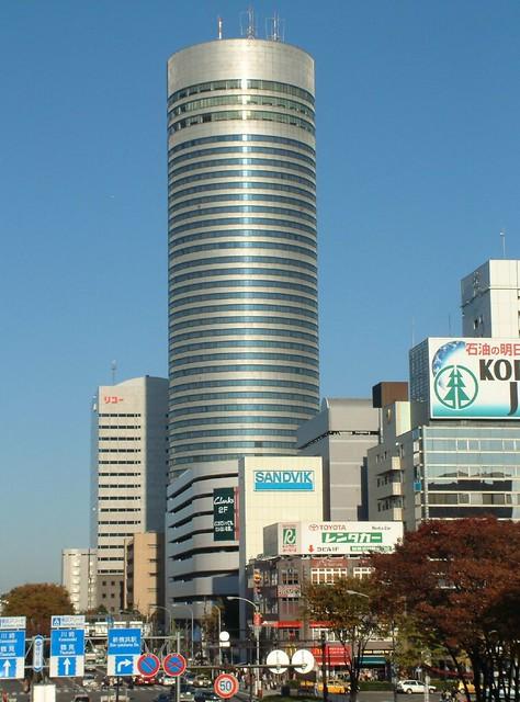 Shin Yokohama Prince Hotel Tower