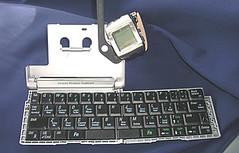 wristpda14 (Br3nda) Tags: gadget
