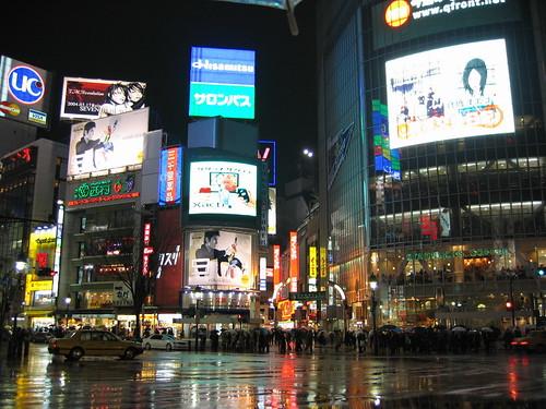 Shibuya crossing #2