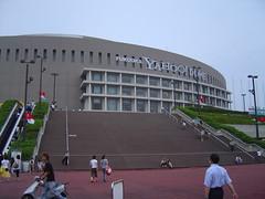 Yahoo Dome Fukuoka, a photo taken by JDKlein