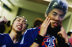 Condom heads (Lil [Kristen Elsby]) Tags: men japan topv2222 japanese tokyo football asia expression soccer balloon celebration roppongi  fans worldcup condom celebrate exhale eastasia  worldcup2002