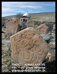 old grave - photo.A.KHATIRI (ahmad khatiri) Tags: old grave sefid chal iran