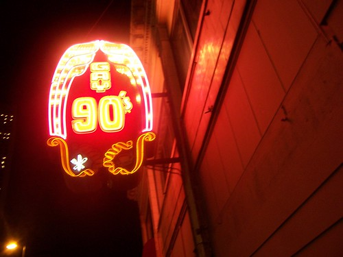 Gay Nineties Bar Neon Sign