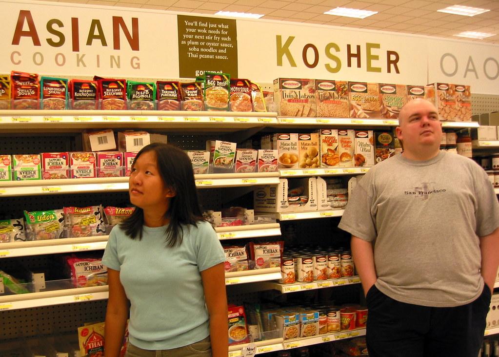 Asian Kosher Cooking