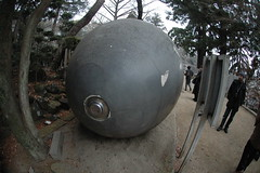 kohM040723 (Fomal Haut) Tags: japan image cosmic ctg tukuba