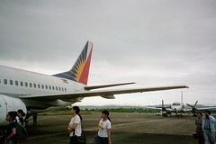 Naga City Airport