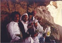 Qat picknick (Yemen)