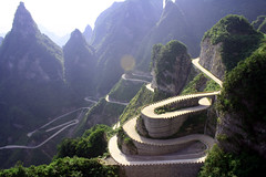How to build a road - Part I (mke1963) Tags: china hunan zhangjiajie