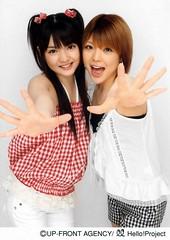小川麻琴&道重さゆみ2ショット生写真セット-2