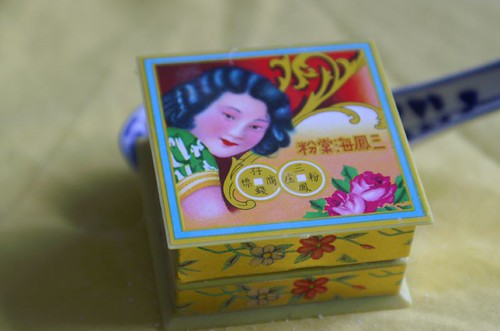 Olden Chinese face powder