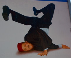 Funny ad guy with fez (mortsan) Tags: travel summer vacation holiday disco dance funny break dancing northafrica ad august 2006 move morocco fez maroc maghreb tangier المغربي