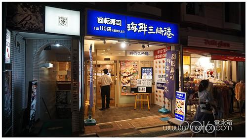 海鮮三崎港下北澤17.jpg