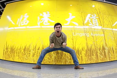 16 (12) (ekzuniga) Tags: china road camera people urban station sign train project subway fun hands funny shanghai faces metro expression rail security line6   dslr exploration facial challenge movements stops selfie line3 line5 line4 line7 lulz line2 line1 line12 zeal line11  line16 line8 line13 line10 1 line9 5 8 4 10 2 3 9 13 6 7 11 haoxian 12 16 haonigetou