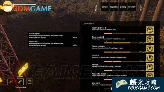 屍島求生2 角色技能及任務圖文教學攻略